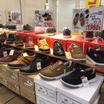 [靴のヒラキ]営業時間は?大阪の店舗,淡路店でお買い物!最新情報をお届け